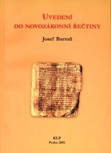 Uvedení do novozákonní řečtiny