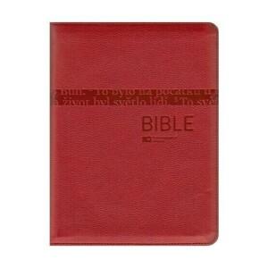 Bible ČEP DT střední formát se zipem, výřezy /vzor 1272/