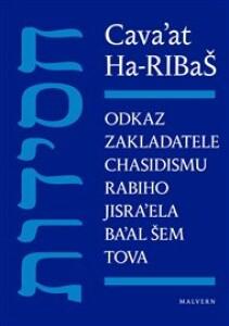 Cava'at Ha-RIBaŠ: Odkaz zakladatele chasidismu rabiho Jisra'ela Ba'al Šem Tova